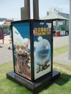 Okinawan park